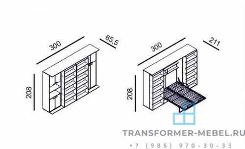 шкаф кровать библиотека 9