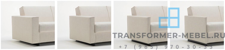 кресло трансформер современное