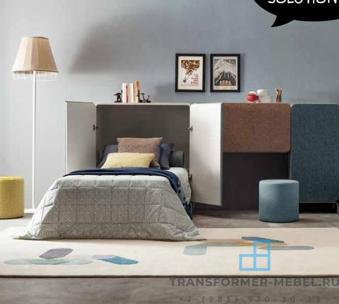кровать с комодом детская