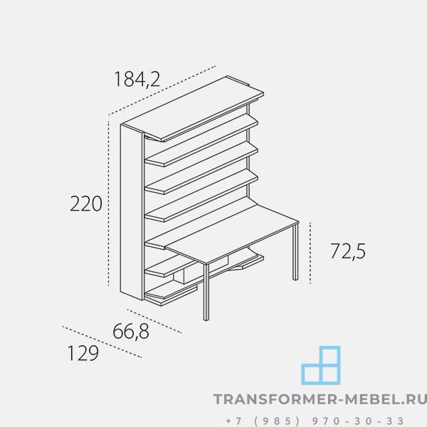 откидная-кровать-стол