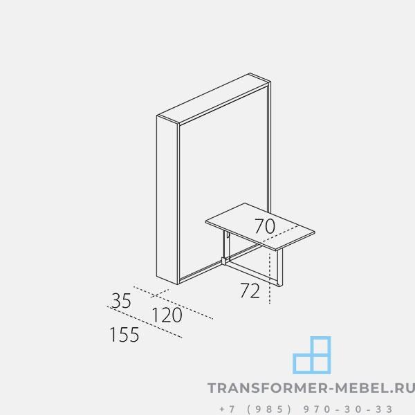 стол кровать трансформер 3 в 1-1