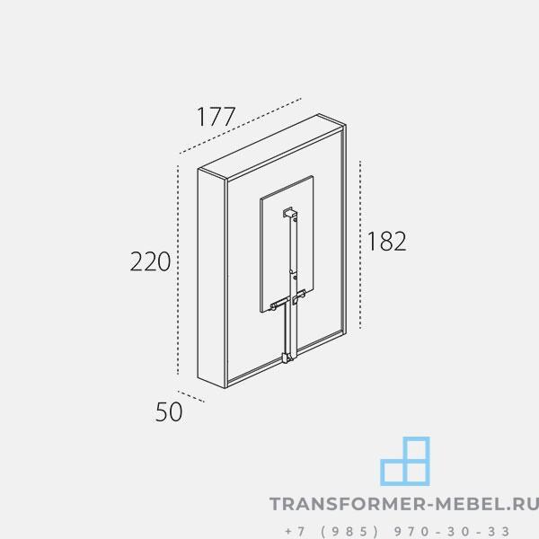стол кровать трансформер 3 в 1