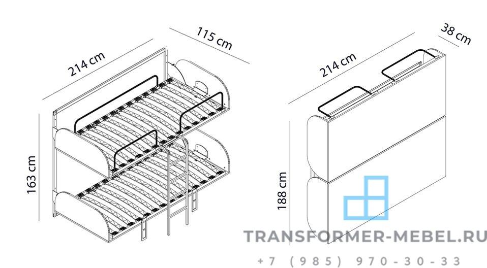 двухъярусная кровать трансформер для двоих - 6