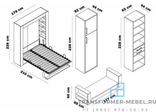 кровать трансформер 7-7