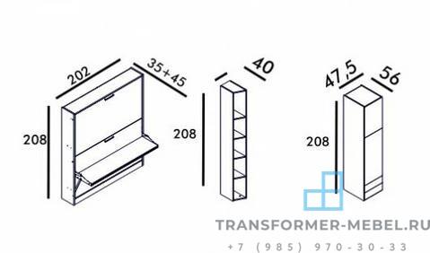 кровать трансформер для двоих детей - 7