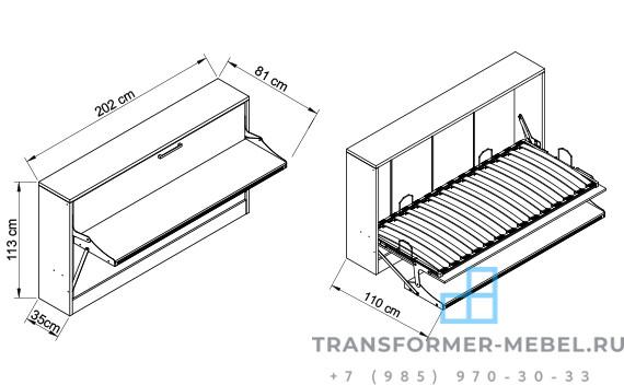 кровать столик трансформер - 5