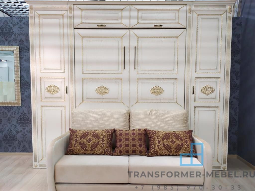шкаф диван кровать 3 в 1 - 1