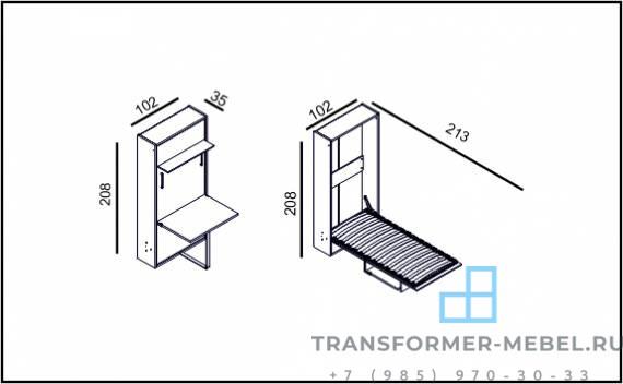 стол кровать трансформер для подростков - 7
